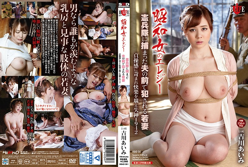 [HBAD-361] Elegy Of A Showa Woman A Young Wife Is R**ed In Front Of Her Husband After He's Arrested By The Military Police Tormented By Her Vows Of Chastity, She Descends Into Mind Blowing Pleasure 1942 (480p)