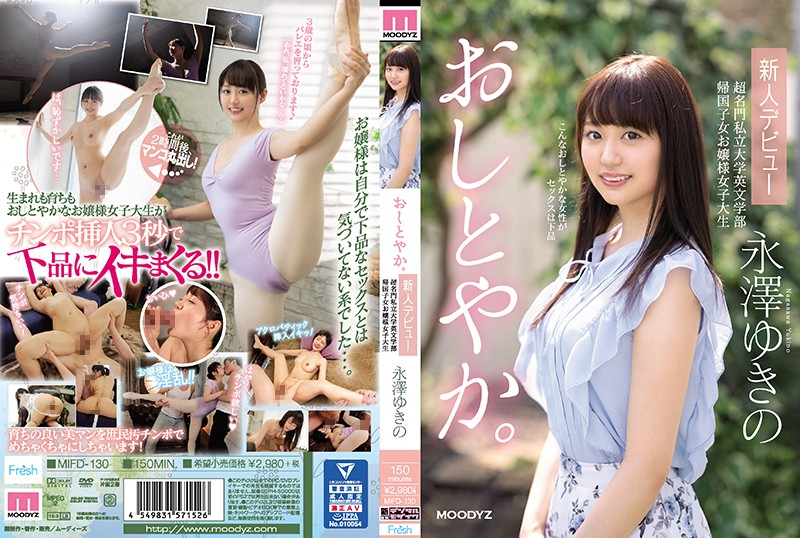 [MIFD-130] Nice And Quiet. A New Face Debut A S*****t In The English Department At A Super Famous Private University An Exquisite Exchange S*****t College Girl Yukino Nagasawa (1080p)