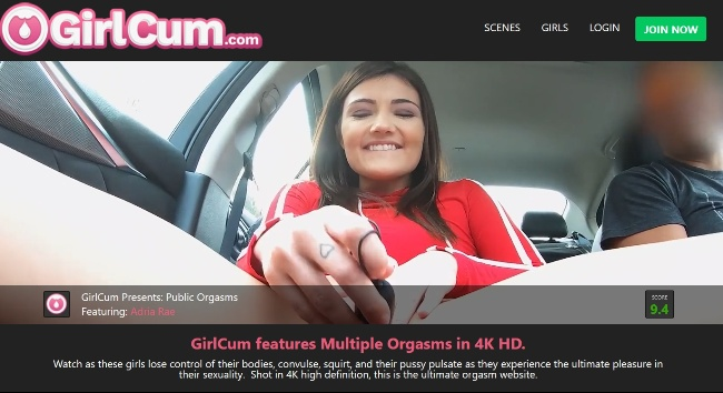 GirlCum.com - SiteRip [2160p]