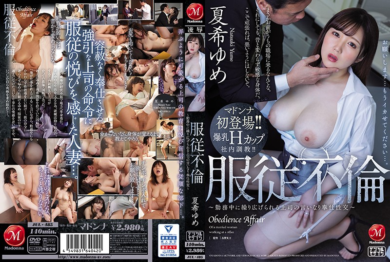 [JUL-485] Obedient Adultery – Giving Obedient Sexual Services To The Boss During Work Hours – Yume Natsuki (1080p)