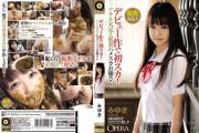 [OPUD-112] デビュー作で初スカ アナル丸見え脱糞ハメスカお嬢さん 160分 Debut 企画 3P