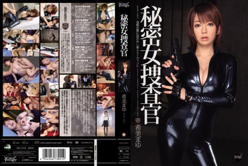 [IPZ-124] Secret Female Investigation Mayu Nozomi  (1080p)