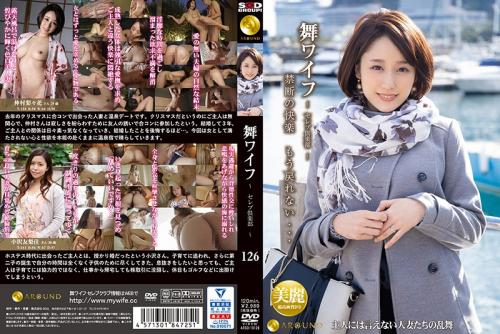 [ARSO-19126] My Wife The Celebrity Club 126 (1080p)