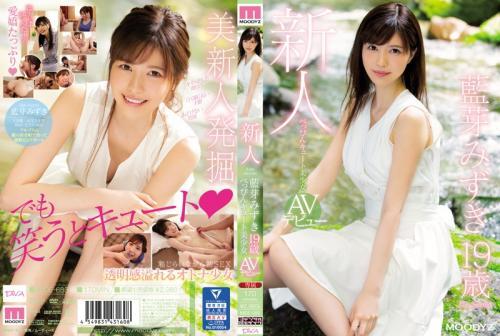 [MIDE-685] High Quality Newcomer – A Cute Y********l Makes Her Porno Debut – Mizuki Aiga (1080p)