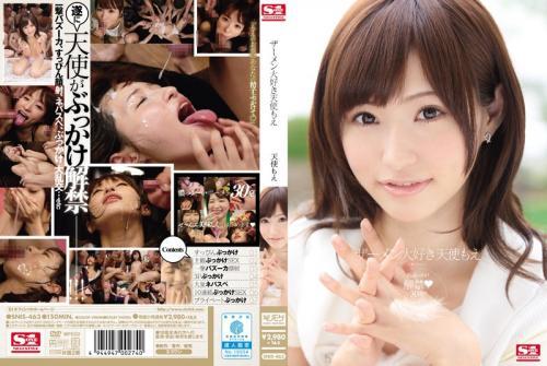 [SNIS-463] Moe Tenshi Loves Semen (1080p)
