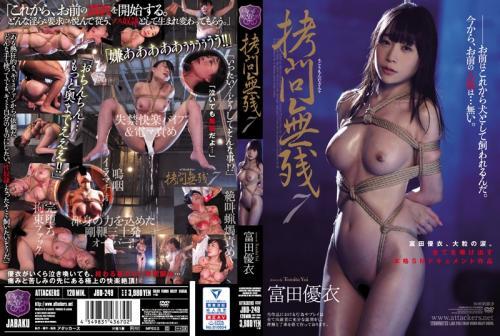 [JBD-249] Cruel T*****e 7 Yui Tomita (1080p)