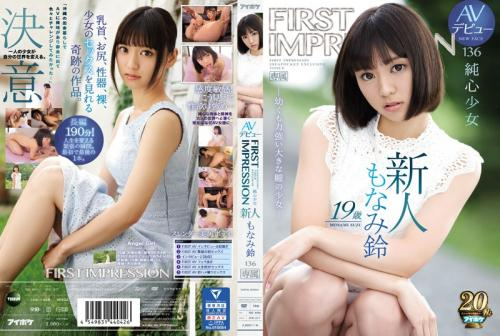 [IPX-377] Amateur 19-Year Old AV Debut FIRST IMPRESSION 136 Pure-Hearted Girl: Y********l With Powerful Big Eyes – Rin Monami (1080p)