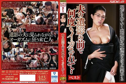 [NSPS-843] While Her Husband Watched She Was Coming, Over And Over Again… Best Hits Collection (720p)