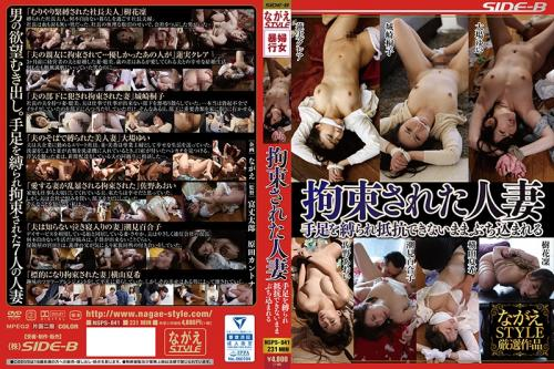 [NSPS-841] Restrained Wife: Her Limbs Are Tied Up And She's Stuck, Unable To Resist (720p)