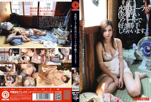 [ABP-073] I'm going to have my way with Laura Misaki in my dirty apartment (1080p)