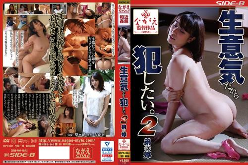 [NSPS-844] She's Sassy, So I Want To Take Her. 2 My Little Brother's Wife Ririka (1080p)