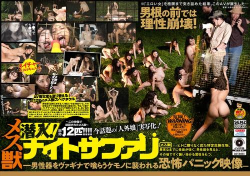 [SDDE-601] We're Going Undercover ! The Female Beast Night Safari – Fearful Panic Videos Of Lusty Beasts Who Devour Cocks With Their Vaginas – (1080p)