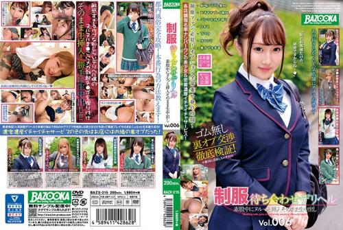 [BAZX-215] A Delivery Health Call Girl In Uniform Who Will Meet You At A Secret Location We Were Pussy Grinding When My Dick Just Slipped Right In And Then I Finished Her Off With Creampie Raw Footage Sex vol. 006 (720p)