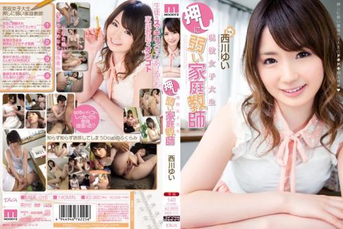 [MIDE-015] Real College Girl is an Easily Manipulated Tutor – Yui Nishikawa (1080p)
