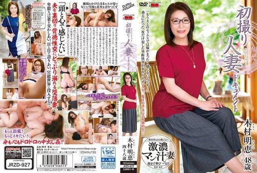 [JRZD-927] My First Time Filming My Affair Myoe Kimura (1080p)
