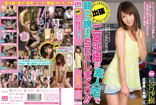 [MIDE-028] Saki Ninomiya Visits Amateur Men at Their Home for Some Hot Fan Service Fucking (1080p)
