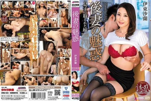 [SPRD-1223] The Temptation Of A Second Wife Sara Ito (1080p)
