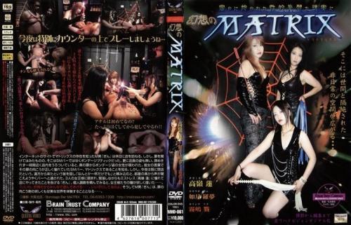 [MHD-061] Illusion's MATRIX
