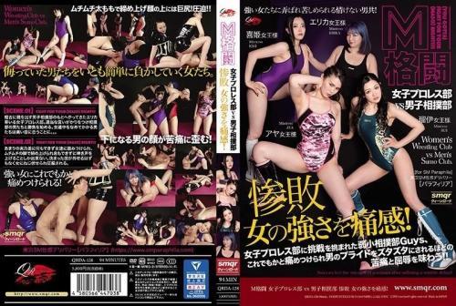 [QRDA-128] Masochistic Battle Girls Pro Wrestling Club VS Boys Sumo Club Terrible Defeat Teaching The Boys How Strong Girls Can Be!