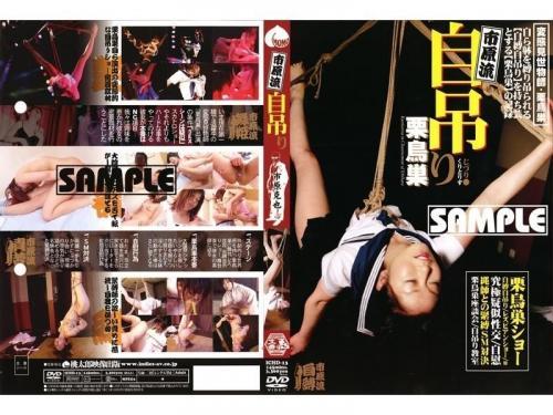 [ICHD-13] Ichihara Style Self-Suspension