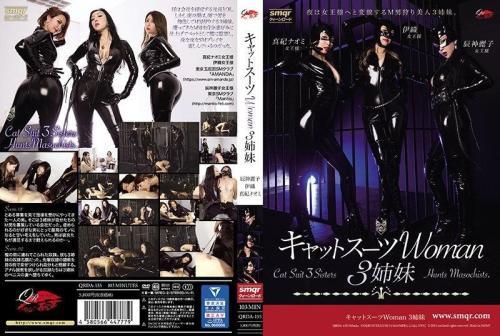 [QRDA-135] Kat Suits Women – 3 Sisters